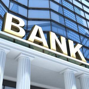Банки Абана