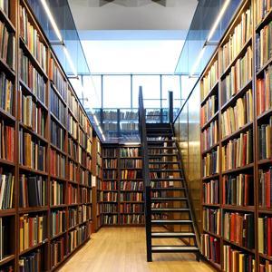 Библиотеки Абана