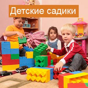 Детские сады Абана