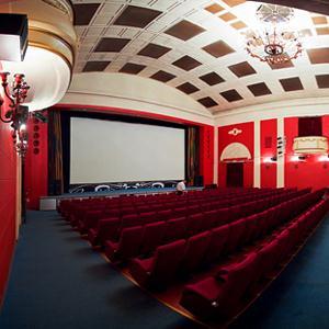 Кинотеатры Абана