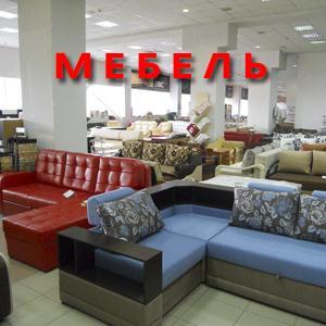 Магазины мебели Абана
