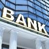 Банки в Абане