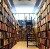 Библиотеки в Абане