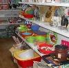 Магазины хозтоваров в Абане