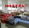 Магазины мебели в Абане