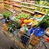 Магазины продуктов в Абане