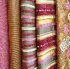 Магазины ткани в Абане